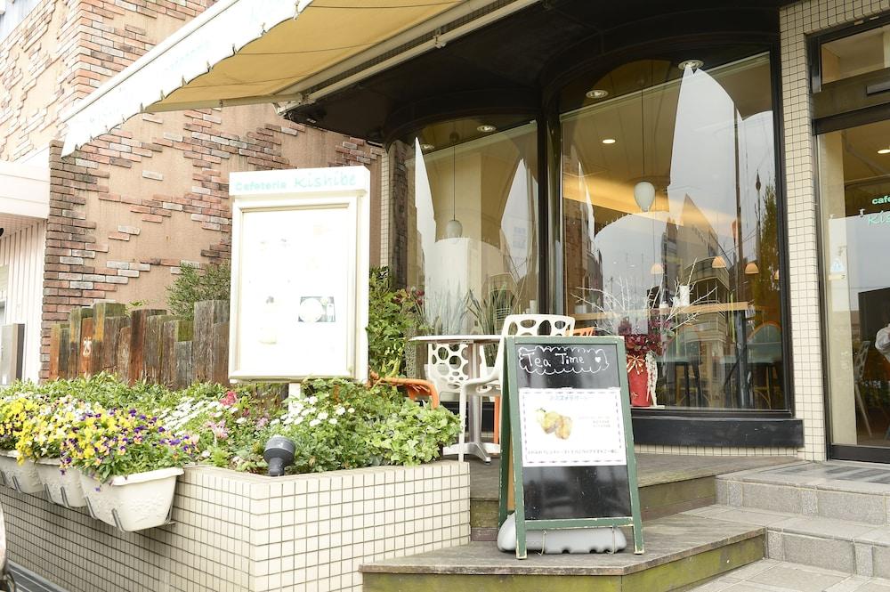키시베 스테이션 호텔(Kishibe Station Hotel) Hotel Image 16 - Restaurant