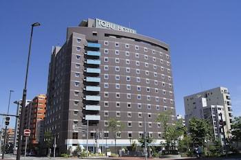 Hotel - Sapporo Tobu Hotel
