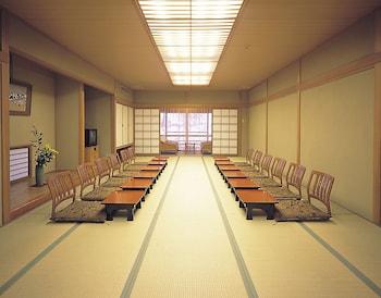 ARIMA ONSEN GEKKOEN YUGETSUSANSO (RYOKAN) Meeting Facility