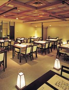 ARIMA ONSEN GEKKOEN YUGETSUSANSO (RYOKAN) Restaurant