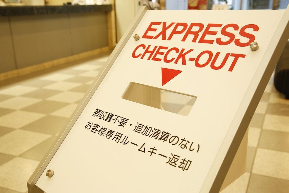 신 오사카 서니 스톤 호텔(Shin Osaka Sunny Stone Hotel) Hotel Image 8 - Reception