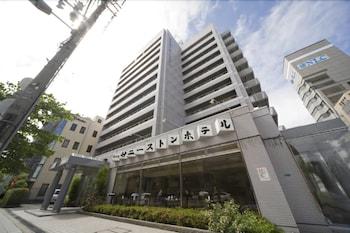 신 오사카 서니 스톤 호텔(Shin Osaka Sunny Stone Hotel) Hotel Image 0 - Featured Image