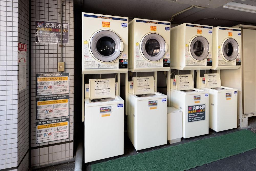 신 오사카 서니 스톤 호텔(Shin Osaka Sunny Stone Hotel) Hotel Image 69 - Laundry Room