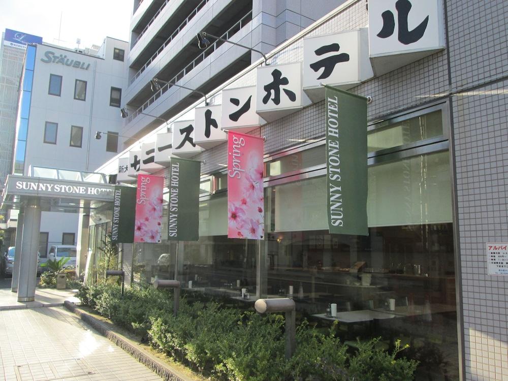 신 오사카 서니 스톤 호텔(Shin Osaka Sunny Stone Hotel) Hotel Image 99 - Exterior