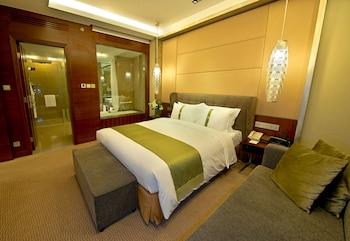 Hotel - Holiday Inn Beijing Haidian
