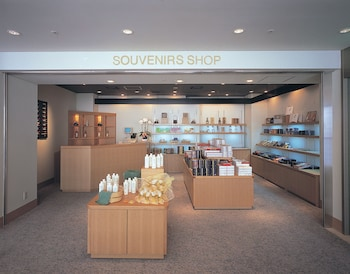 ARIMA ONSEN GEKKOEN KOROKAN (RYOKAN) Gift Shop