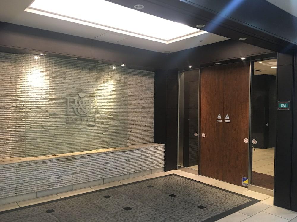 R&B 호텔 하치오지(R&B Hotel Hachioji) Hotel Image 34 - Hotel Entrance