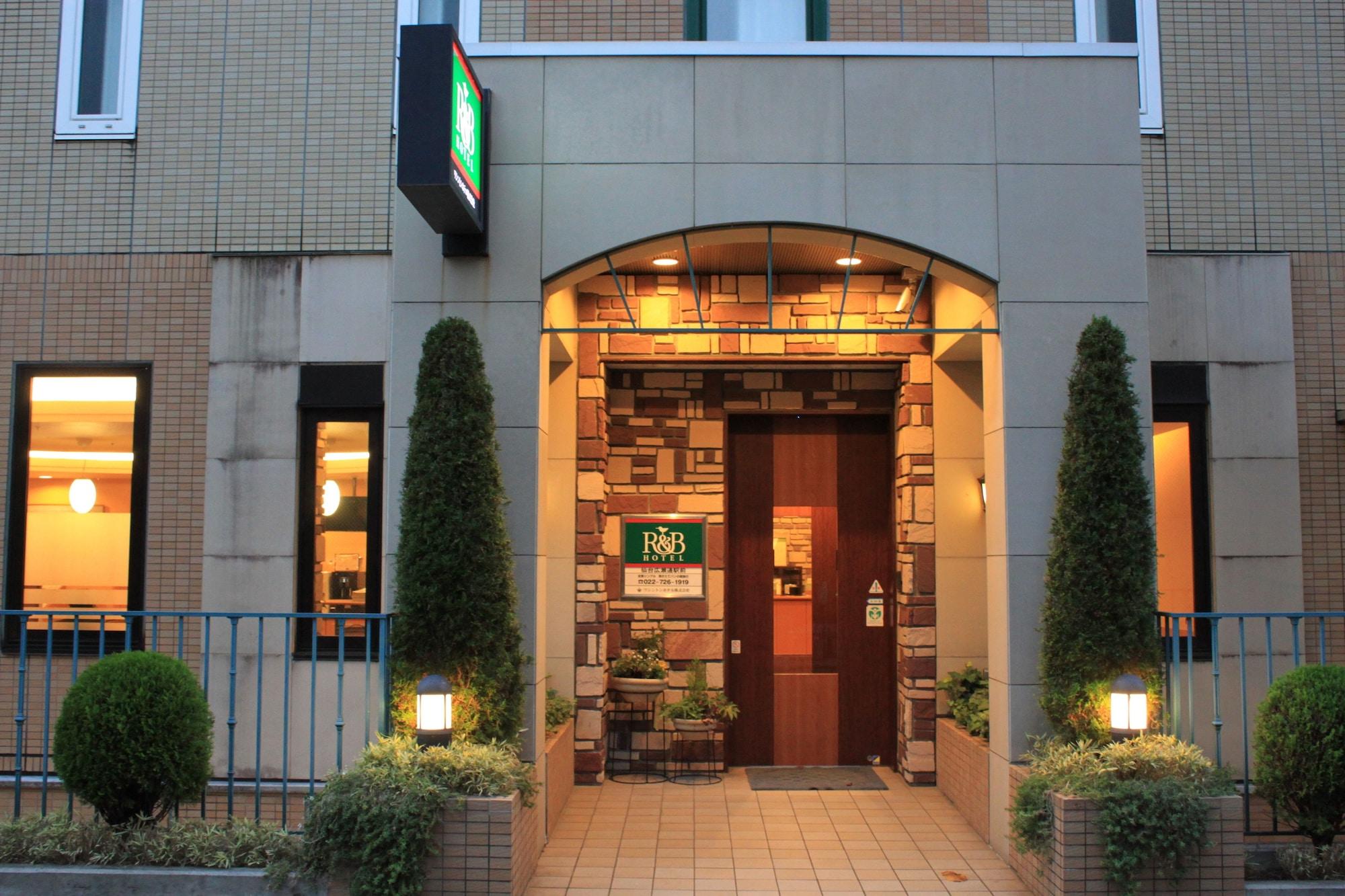 R&B Hotel Sendai Hirose-dori Ekimae, Sendai