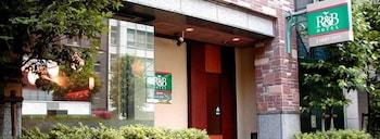 Hotel - R&B Hotel Higashi Nihonbashi