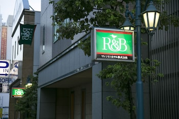 Hotel - R&B Hotel Nagoya Nishiki