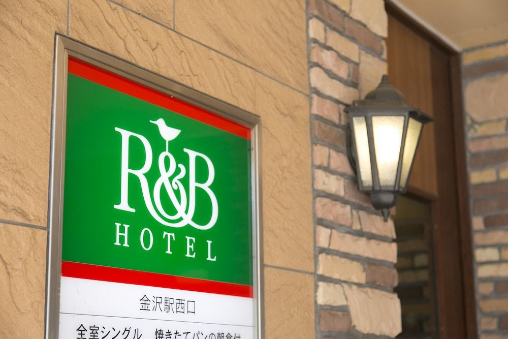 R&B 호텔 카나자와에키 니시구치(R&B Hotel Kanazawa-eki Nishi-guchi) Hotel Image 30 - Exterior