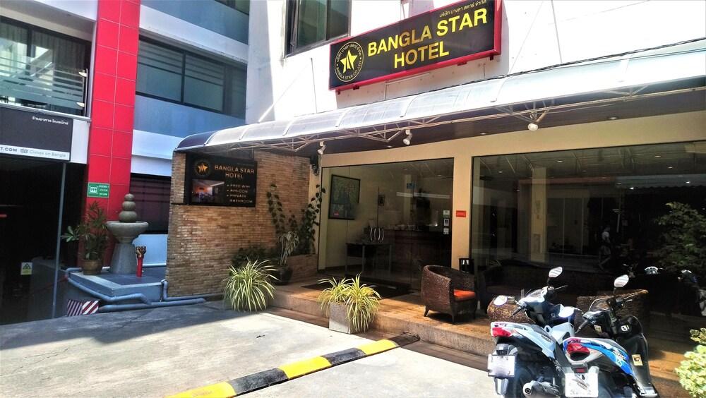 브라더스 호텔 파통(Brothers Hotel Patong) Hotel Image 20 - Exterior