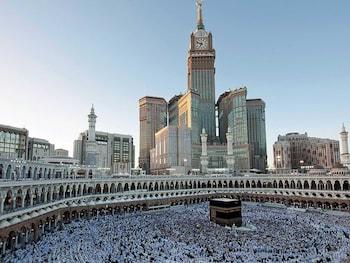 Makarim Ajyad Makkah Hotel in Mecca, Saudi Arabia