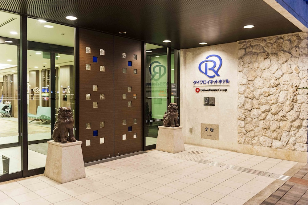 다이와 로이넷 호텔 오키나와 켄초마에(Daiwa Roynet Hotel Okinawa Kenchomae) Hotel Image 31 - Hotel Entrance