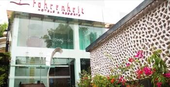 파레나이트 호텔(Fahrenheit Hotel) Hotel Image 50 - Hotel Entrance