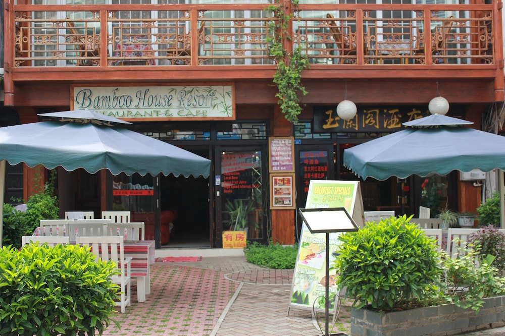 밤부 하우스 리조트(Bamboo House Resort) Hotel Image 16 - Courtyard