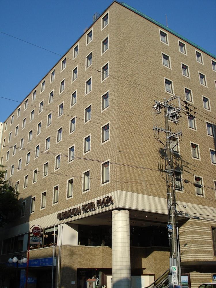 시주오카 키타 워싱턴 호텔 플라자(Shizuoka Kita Washington Hotel Plaza) Hotel Image 0 - Featured Image