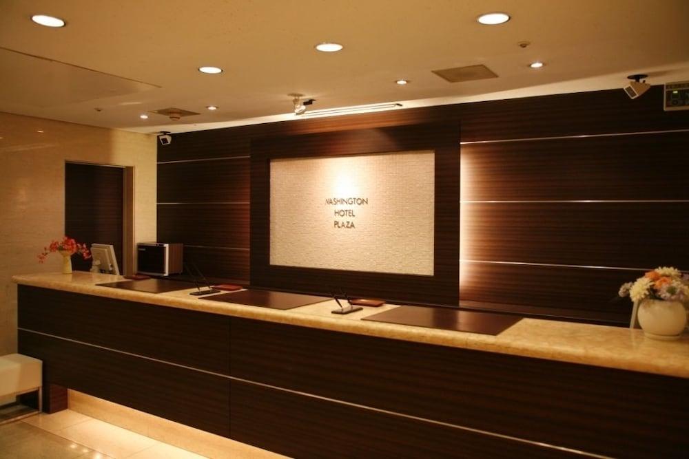 시주오카 키타 워싱턴 호텔 플라자(Shizuoka Kita Washington Hotel Plaza) Hotel Image 8 - Reception