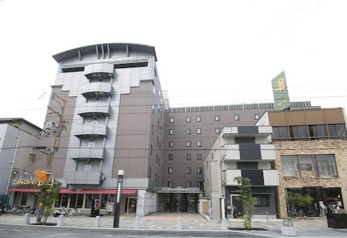 __{offers.Best_flights}__ Nara Washington Hotel Plaza