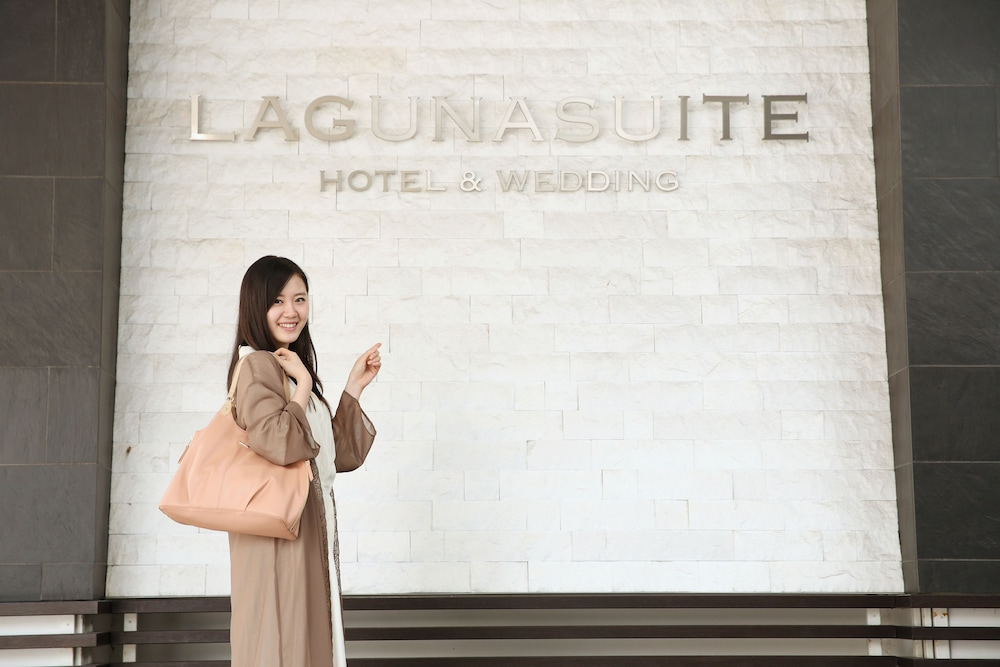 라구나 스위트 호텔 & 웨딩 나고야(Laguna Suite Hotel & Wedding Nagoya) Hotel Image 68 - Hotel Entrance