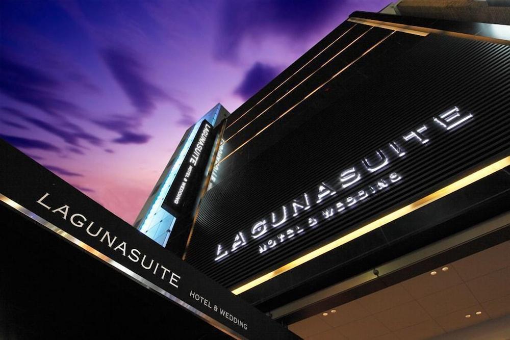 라구나 스위트 호텔 & 웨딩 나고야(Laguna Suite Hotel & Wedding Nagoya) Hotel Image 69 - Hotel Front - Evening/Night