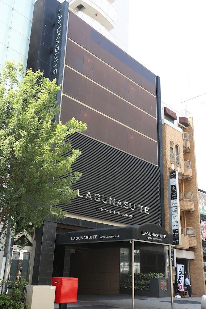 라구나 스위트 호텔 & 웨딩 나고야(Laguna Suite Hotel & Wedding Nagoya) Hotel Image 65 - Hotel Front