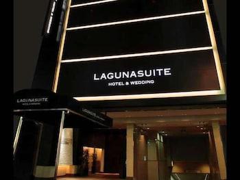 라구나 스위트 호텔 & 웨딩 나고야(Laguna Suite Hotel & Wedding Nagoya) Hotel Image 66 - Hotel Entrance