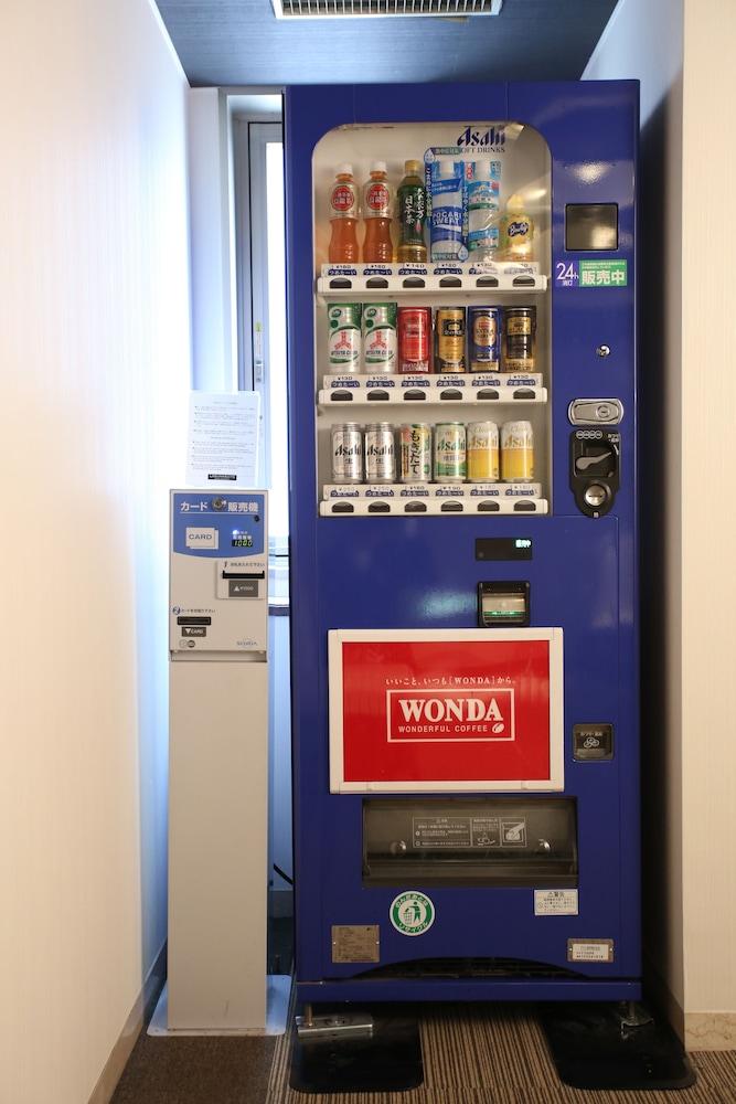 라구나 스위트 호텔 & 웨딩 나고야(Laguna Suite Hotel & Wedding Nagoya) Hotel Image 44 - Vending Machine