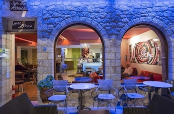 아크타이온 호텔(Aktaion Hotel) Hotel Image 36 - Cafe