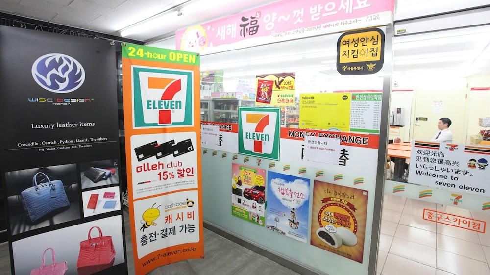 호텔 스카이파크 명동 III(HOTEL SKYPARK Myeongdong III) Hotel Image 34 - Property Amenity