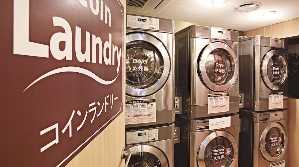 호텔 스카이파크 명동 III(HOTEL SKYPARK Myeongdong III) Hotel Image 39 - Laundry Room