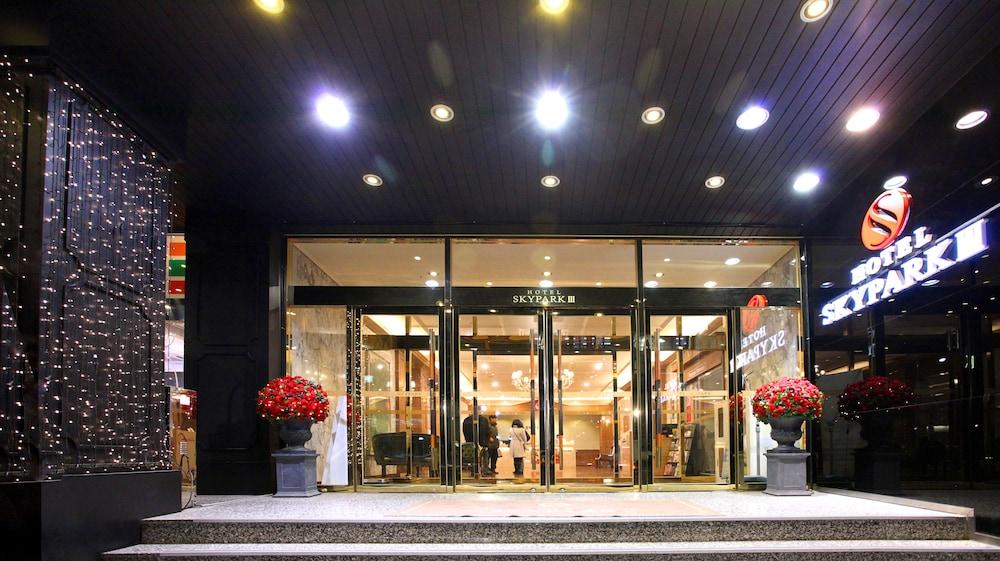 호텔 스카이파크 명동 III(HOTEL SKYPARK Myeongdong III) Hotel Image 45 - Hotel Entrance