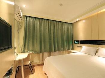 Vatica Inner Mongolia Huhehaote Xinhua Street Drum Tower Hotel