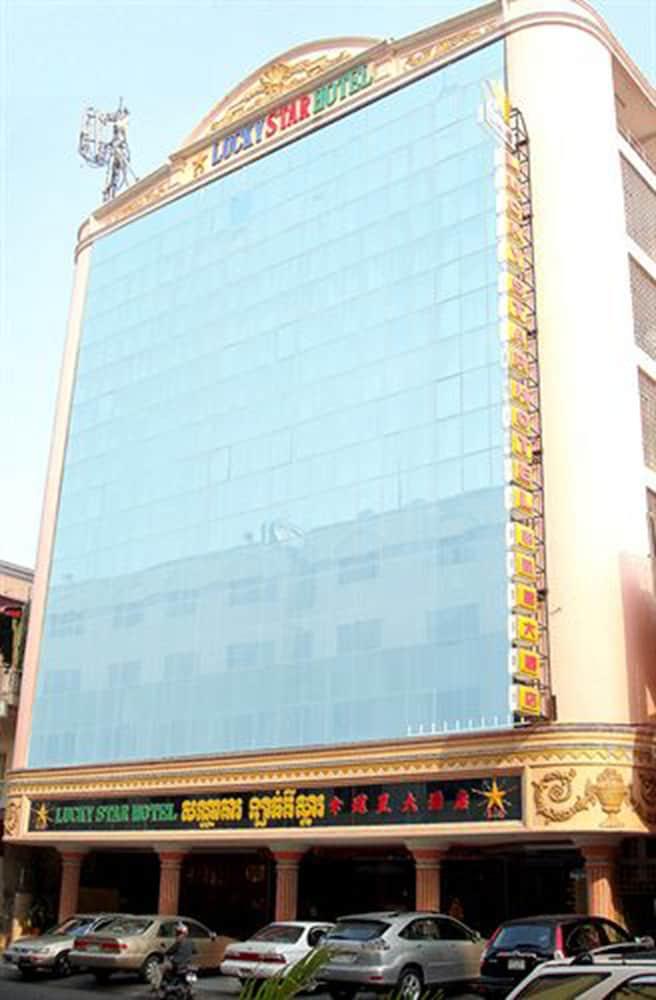 럭키 스타 호텔(Lucky Star Hotel) Hotel Image 0 - Featured Image
