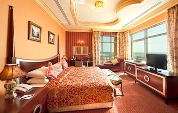 Hotel - Sahara Beach Resort & Spa