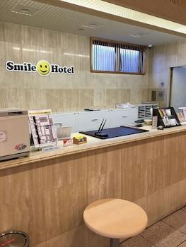 Hotel - Smile Hotel Sugamo