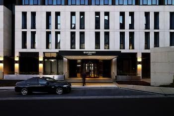 波波利飯店暨公寓飯店 Burbury Hotel & Apartments