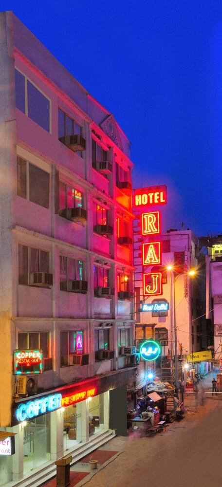 호텔 더 라즈, 뉴 델리(Hotel The Raj, New Delhi) Hotel Image 4 - Aerial View
