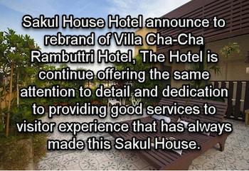 Hotel - Sakul House