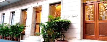 Hotel - Regent Hotel Colaba