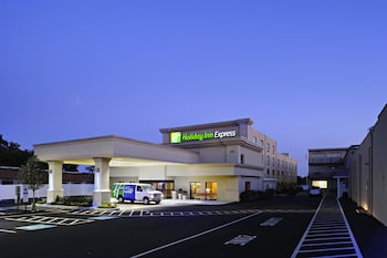 Hotel - Holiday Inn Express Philadelphia Airport