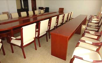 소람바 호텔(Soramba Hotel) Hotel Image 19 - Meeting Facility
