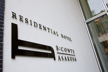 RESIDENTIAL HOTEL B:CONTE ASAKUSA Property Entrance