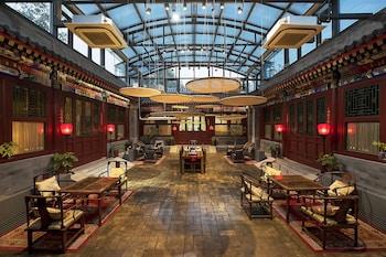 Shichahai Sandalwood Boutique Hotel - Featured Image