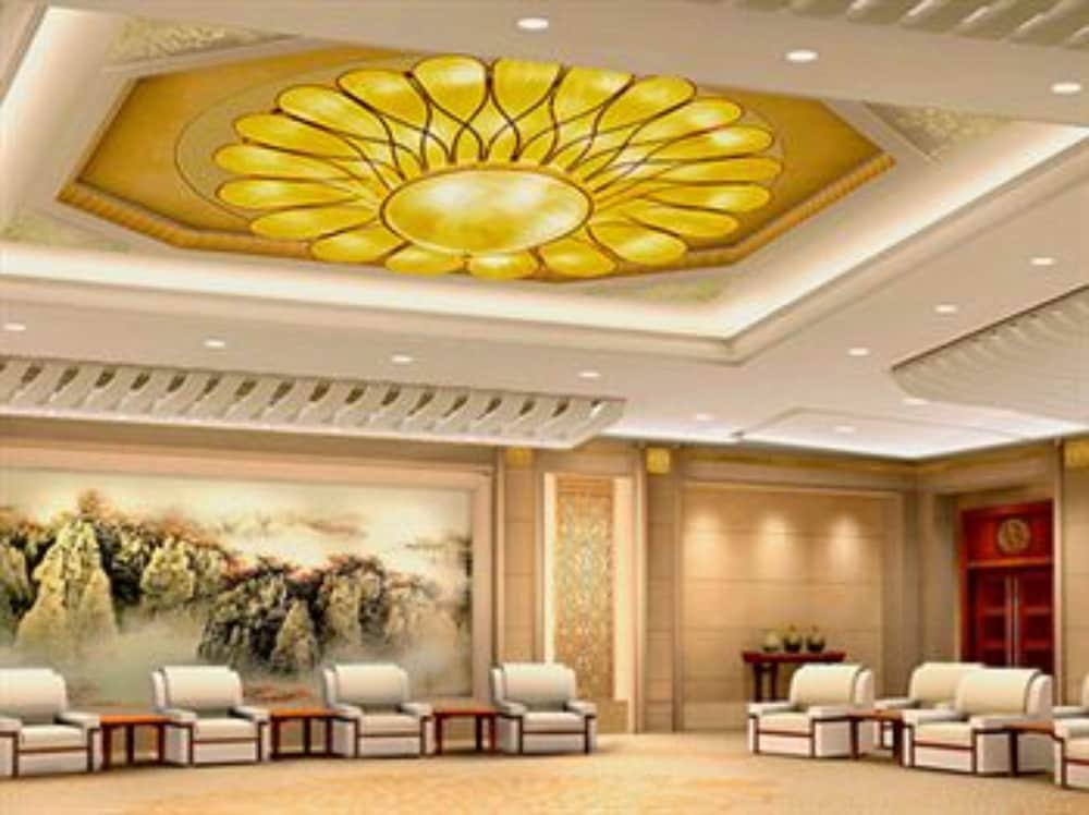 솅 두 인터내셔널 호텔(Sheng Du International Hotel) Hotel Image 17 - Meeting Facility
