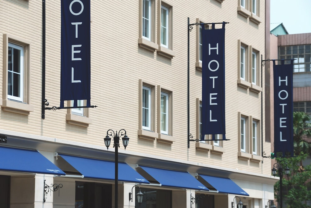 フォワード ホテル 台北 (台北馥華商旅)