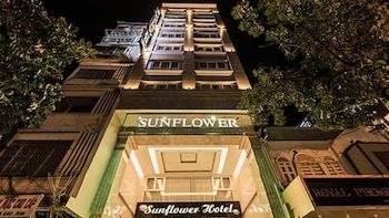 サンフラワー ホテル