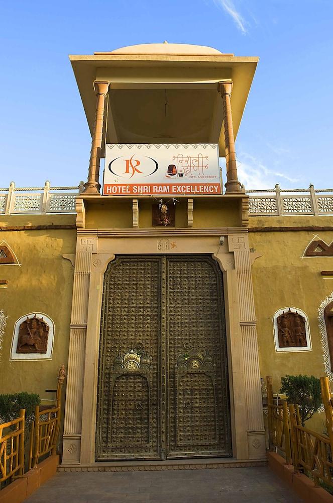 니랄리드하니 에스닉 리조트(Niralidhani Ethnic Resort) Hotel Image 22 - Hotel Front