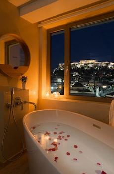 Blue Suite (Acropolis View)