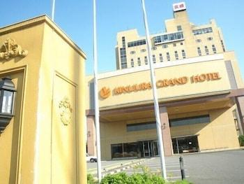Hotel - Kinuura Grand Hotel